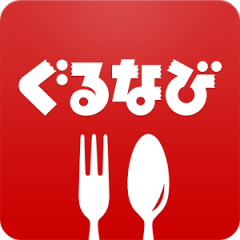 top apps in japan - gurunavi
